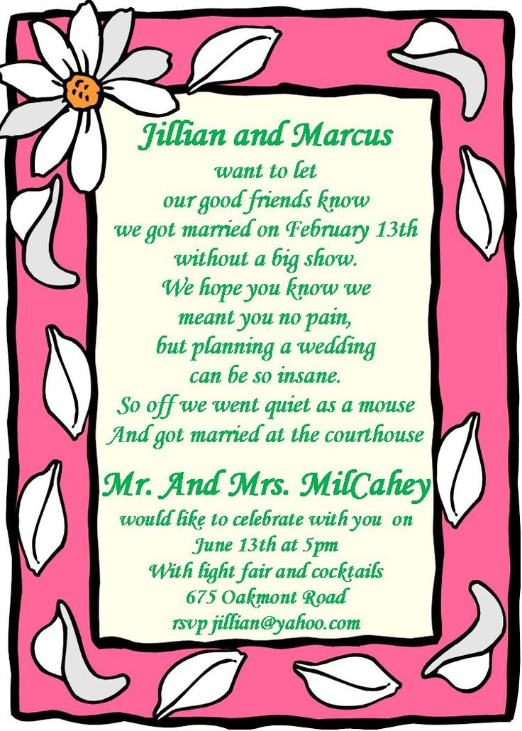 After the Wedding Party Invitations or Elopement Party invitations winter 2015