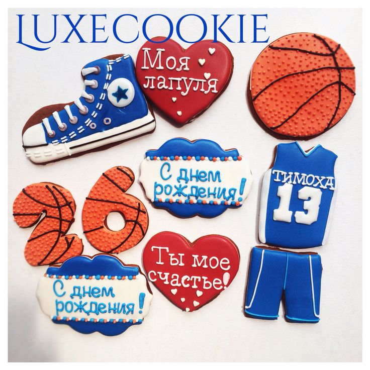 Basketball cookie decor