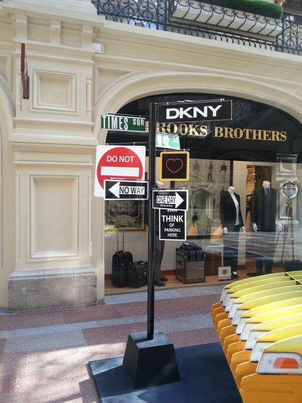 At Moscow DKNY Store