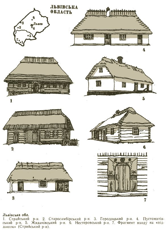 Every region in Ukraine has a unique style of home building.  These are from Lviv oblast.