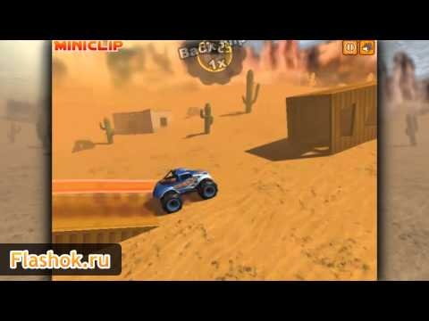 Играть бесплатно в онлайн игру Monster Trucks 360 - http://flashok.ru/igrat-online/5364-monster-trucks-360/    Испытайте острые ощущения и адреналин от вождения на внедорожнике, выполняя ошеломительные трюки на самых безумных трассах. Становитесь лучшим в гонках и зарабатывайте очки на покупку нового внедорожника. Завоюйте главный трофей. Эта игра выполнена в 3D стиле, что придает ей больше остроту ощущений. Обязательно сыграйте и вы не пожалеете!