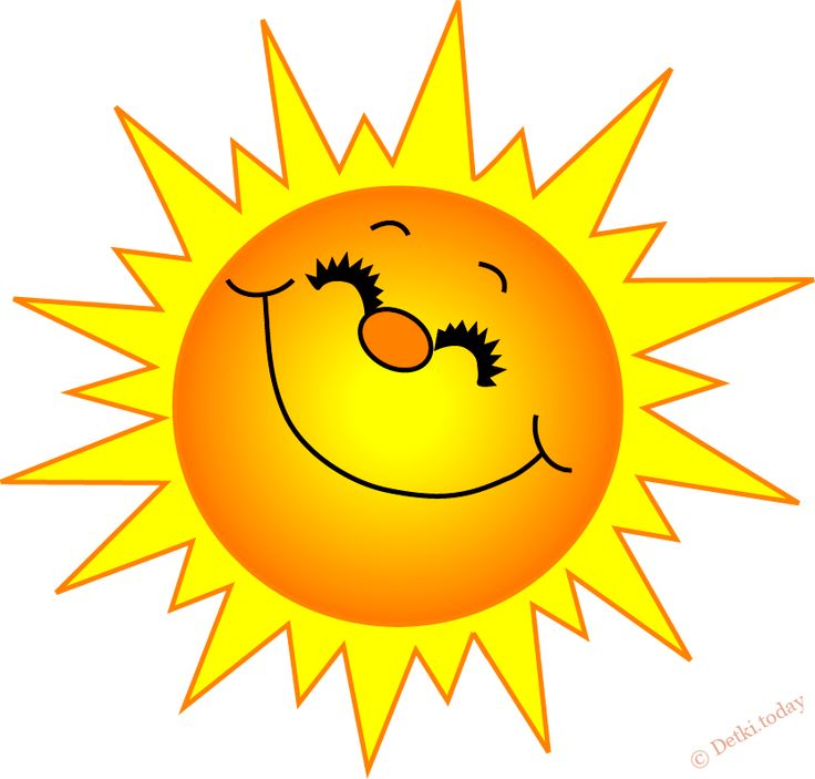 картинки солнышко солнце как-то веселее