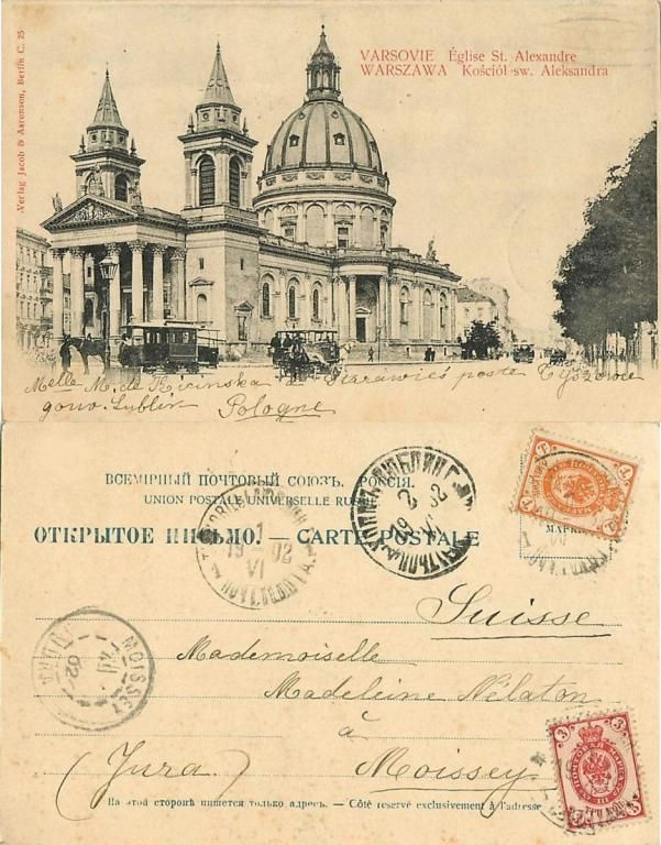 Warszawa Kościół Św. Aleksandra 1902r. Vintage postcard, Alte postkarte aus Warschau, stara pocztówka, Warszawa