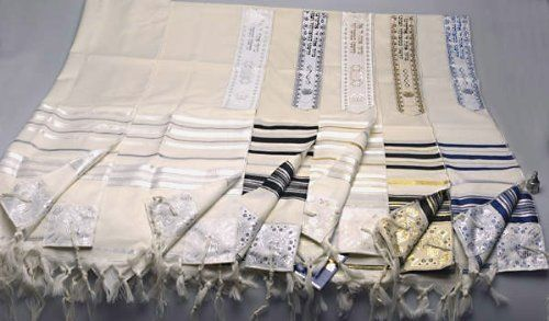 Tallit Wool ''Lurex'', 36''x81'' by ZionJudaica. $65.10. Traditional Light-Wool Striped Tallit, very comfortable medium weight. Made in Israel. Tallit comes with Kosher white Tzitzit tied on.