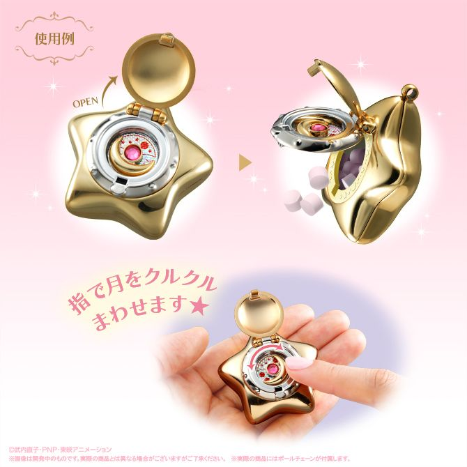 Sailor Moon Star Locket candy case! Images and shopping links here http://www.moonkitty.net/buy-japanese-sailor-moon-gashapon-tablet-cases.php