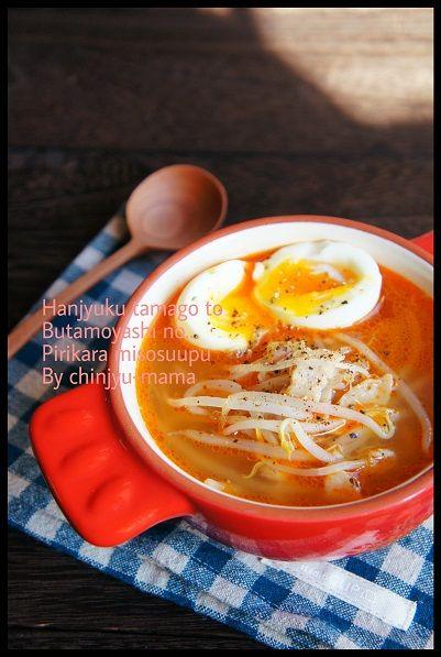 豚ともやしと半熟卵のピリ辛味噌スープ