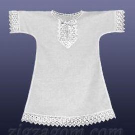 Крестильная рубашка МК