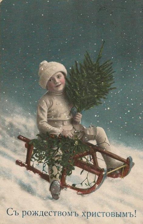 Дореволюционные рождественские открытки фото, поздравления днем рождения