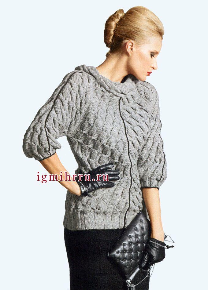 Французская элегантность. Серый пуловер с диагональными косами. Спицы