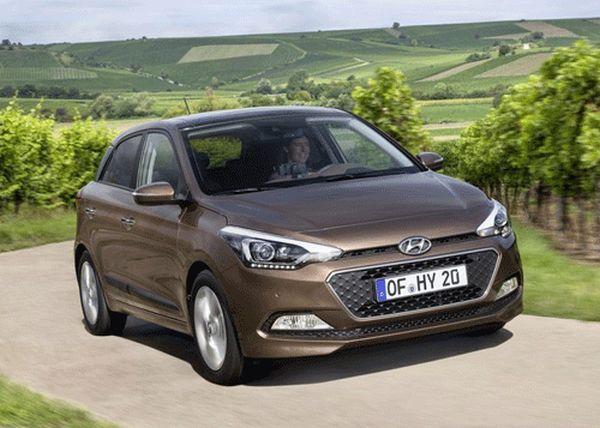 Hyundai i20 2016 Front