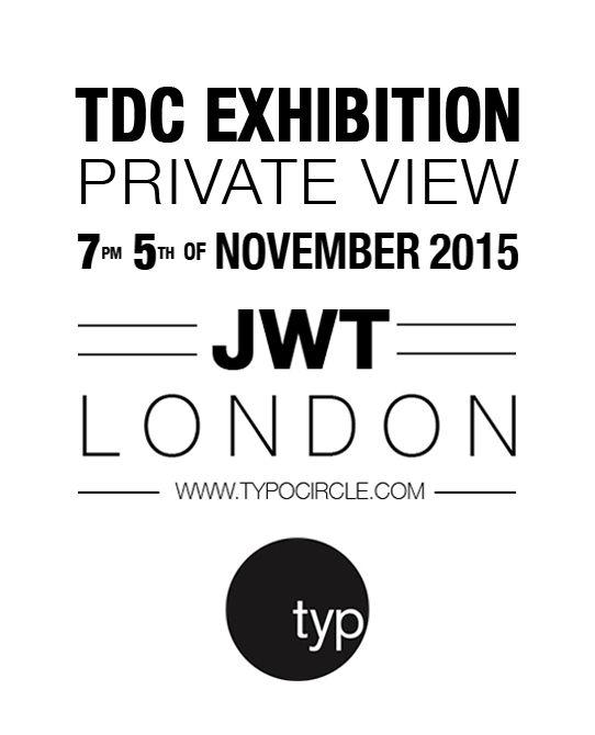 TDC exhibition invitation GIF black & white Animated Typography