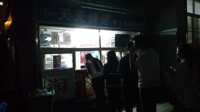 Jasa Pengiriman Barang di China | Penerima Datang Langsung ke Loket Ambil Barang