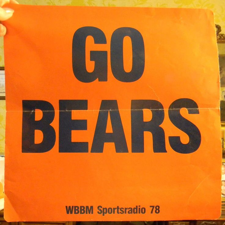 "vintage 90's #Chicago #Bears #Football #NFL poster wbbm radio 12""x12""  from $9.99"