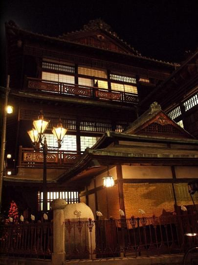 "Dogo Onsen, Matsuyama, Japan - This building is the model for Aburaya in ""Spirited Away"" Movie 千と千尋の神隠し 油屋のモデル 道後温泉本館"