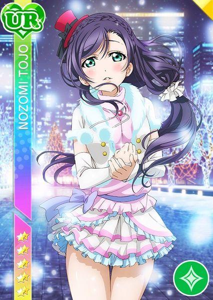 File:Nozomi pure ur450 t.jpg
