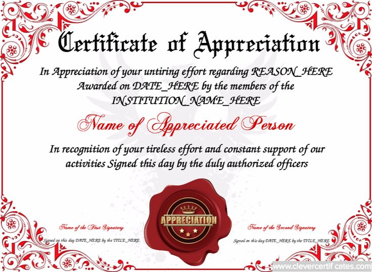 24 best Recognition certificate images on Pinterest Award - certificate of appreciation words