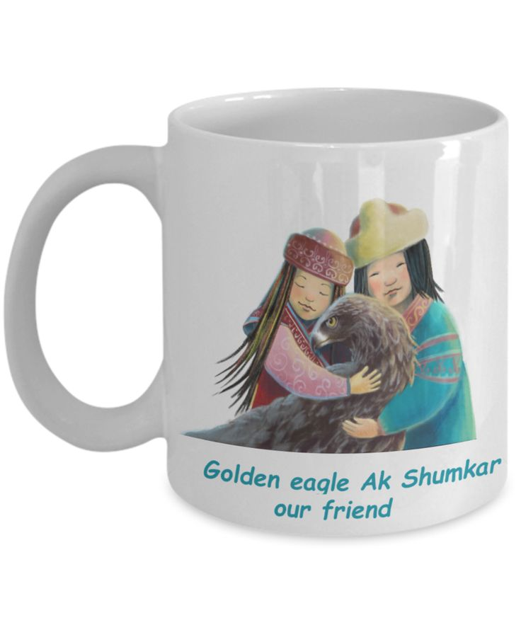 Mug with Golden Eagle