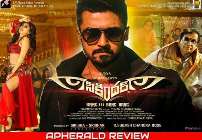 Sikandar Review | Sikandar Rating | Sikandar 2014 Movie Review | Sikandar 2014 Movie Rating | LIVE UPDATES | Surya Sikandar Review | Sikandar (Sikander) Telugu Movie Review | Sikandar Movie Story, Cas