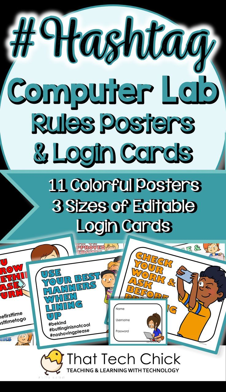 Hashtag Computer Lab Rules Posters Login Cards Future Classroom