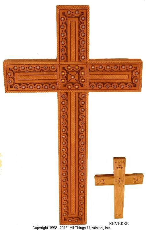 Ukrainian Hand Carved Carpathian Wood Cross # WCR1608 on AllThingsUkrainian.com