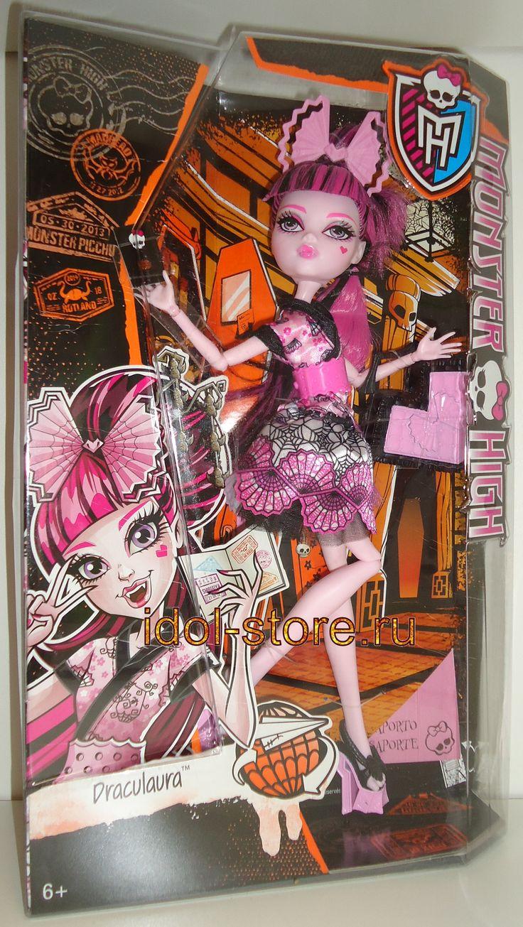 "Monster High, Monster Exchange Program - Draculaura Doll, Монстр Хай, кукла Дракулаура из серии ""Монстры по обмену"""