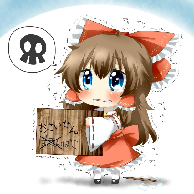 Reimu from Touhou Project