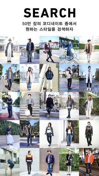 패션코디네이트 WEAR START TODAY CO.,LTD. 패션 스타일 코디