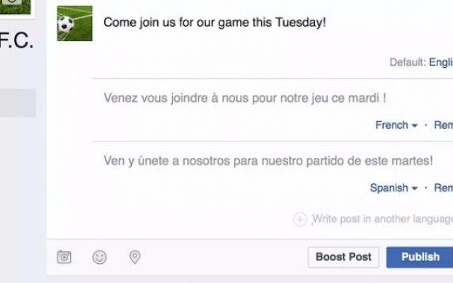 Facebook abiliterà la traduzione multilingua in 45 idiomi sui post A volte, navigando in Facebook per scoprire nuovi profili e nuove pagine, mi capita di imbattermi in utenti che hanno centinaia o migliaia di contatti. Una cosa pazzesca posto che neanche nella vita  #facebook #traduzioni
