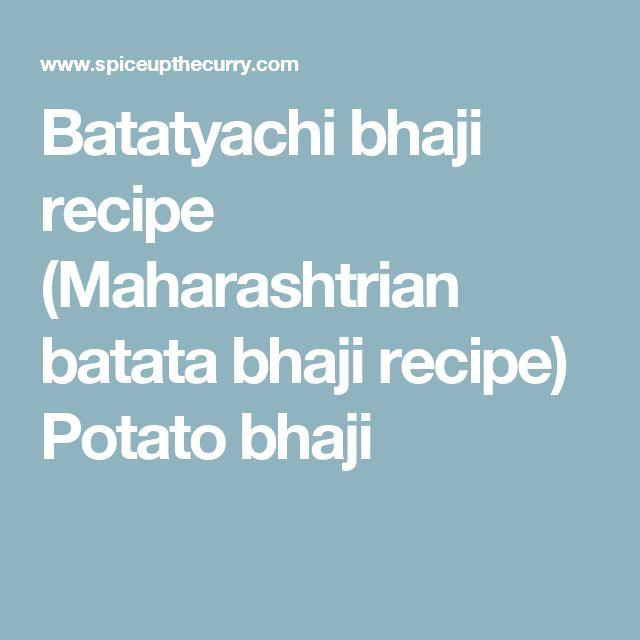 Batatyachi bhaji recipe (Maharashtrian batata bhaji recipe) Potato bhaji