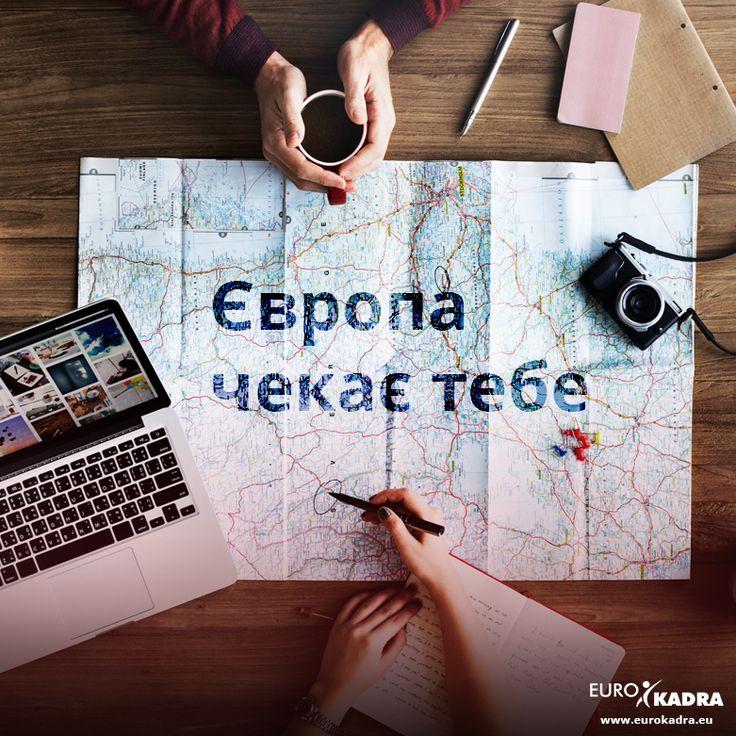 http://eurokadra.com.pl/