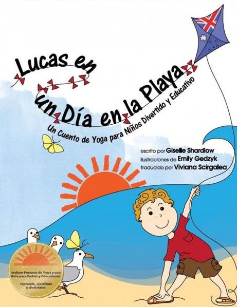 best spanish books for toddlers