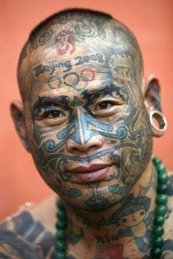 Olympic Tattoo    #china #chinese #tattoo