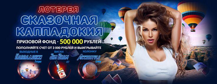 казино вулкан в россии онлайн