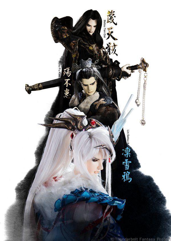 "Crunchyroll - Crunchyroll to Stream Japanese / Taiwanese Co-Production, ""Thunderbolt Fantasy""!"