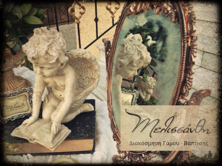 Melissanthi Vintage Wedding Decoration  https://www.facebook.com/pages/%CE%9C%CE%B5%CE%BB%CE%B9%CF%83%CF%83%CE%AC%CE%BD%CE%B8%CE%B7/203224993988