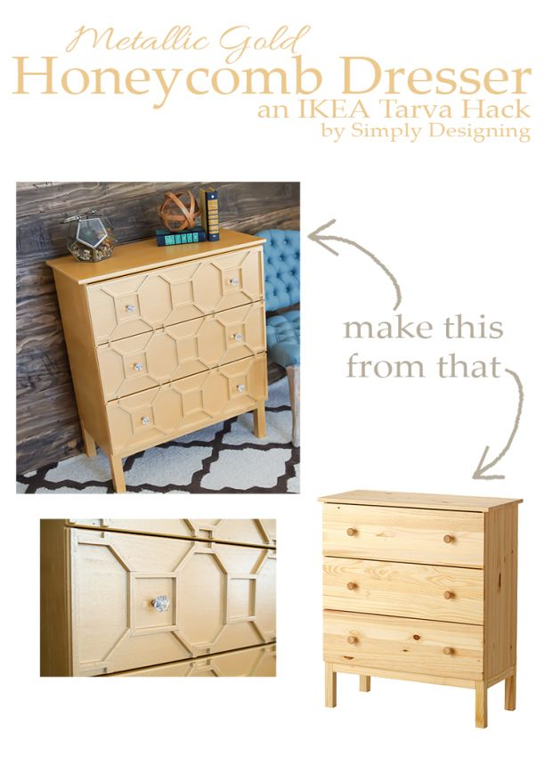 Make a gorgeous metallic gold honeycomb dresser out of a IKEA Tarva dresser! A fabulous IKEA hack by Simply Designing.