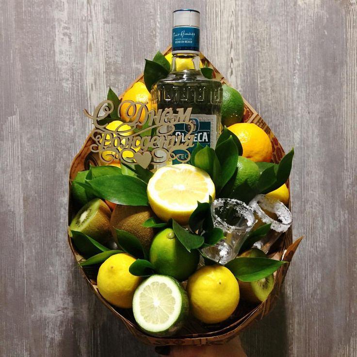 Поздравление подарок лимон