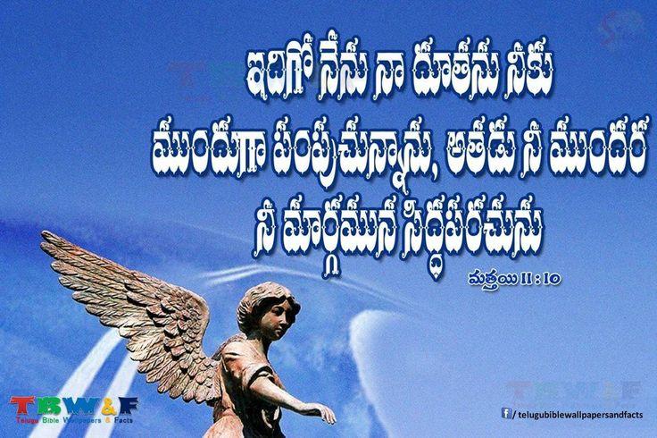 Matthew 11:10