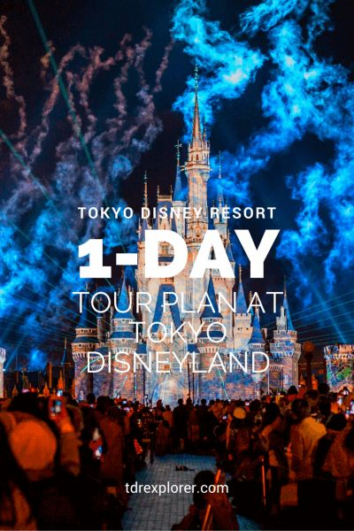 Experience the best of Tokyo Disneyland in just one day! Follow our plan and you won't be disappointed.