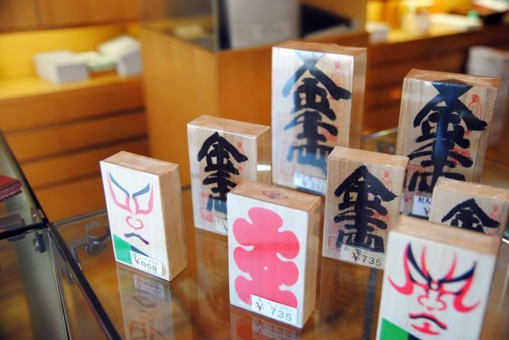 日本橋で楊枝ひと筋300年以上!「さるや」の楊枝はカッコカワイイ | ことりっぷ