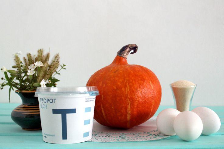 Творожная запеканка с тыквой - пошаговый рецепт с фото: Просто, полезно и невероятно вкусно. Готовим сегодня же! - Леди Mail.Ru