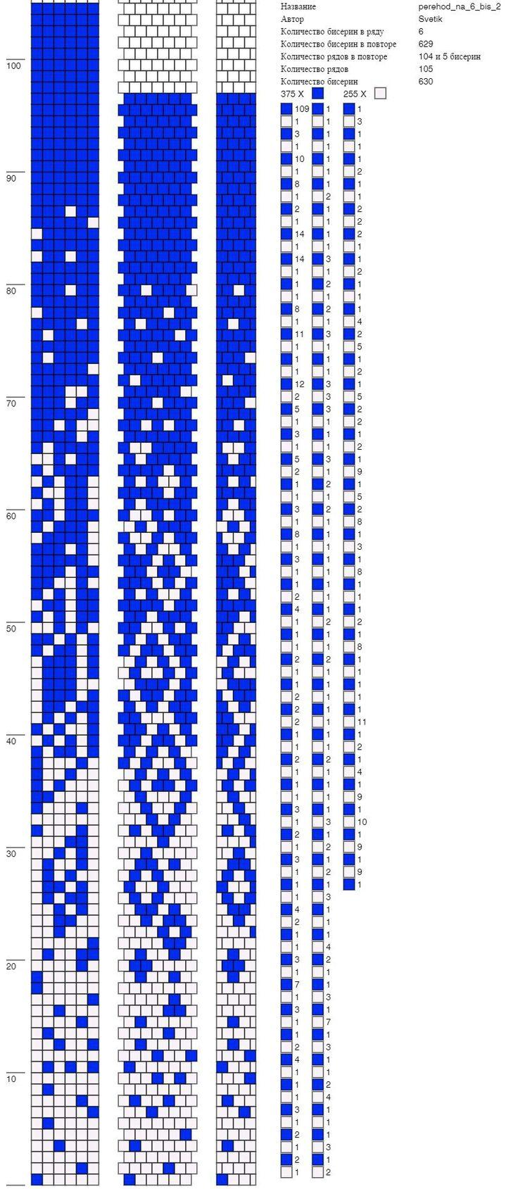 Жгуты из бисера схемы's photos – 4,962 photos | VK