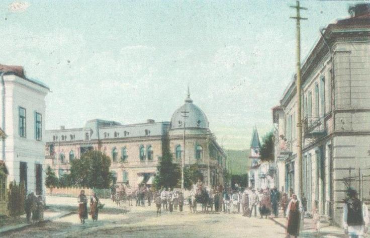 Campulung Muscel - Hotel Regal - 1923