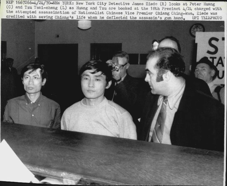 L.to R., two suspects in the attempt on the life of Premier Chiang Ching Kuo.