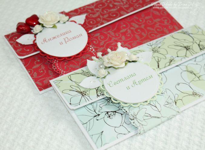 Свадебные конверты для денежного подарка.