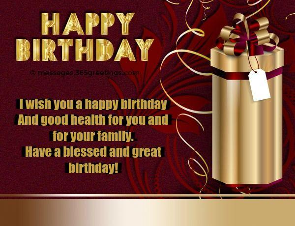 Birthday Messages For Boss Beautiful Birthday Wishes Birthday