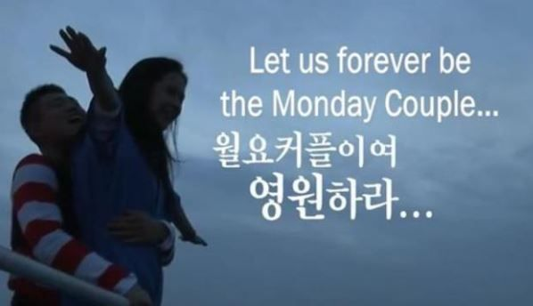 Monday Couple forever~