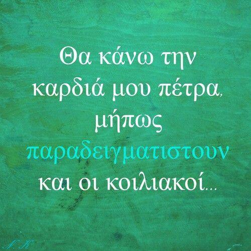 Σωστό..www.SELLaBIZ.gr ΠΩΛΗΣΕΙΣ ΕΠΙΧΕΙΡΗΣΕΩΝ ΔΩΡΕΑΝ ΑΓΓΕΛΙΕΣ ΠΩΛΗΣΗΣ ΕΠΙΧΕΙΡΗΣΗΣ BUSINESS FOR SALE FREE OF CHARGE PUBLICATION