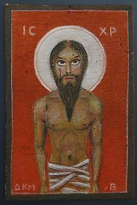 Dimitris C. Milionis - Icon Jesus Christ Egg temper Pencil Painting Signed Greek