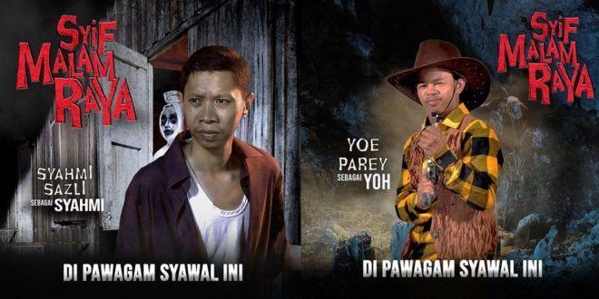 Filem Syif Malam Raya Syahmi Sazli Yoe Parey Asif Movies Movie Posters Poster